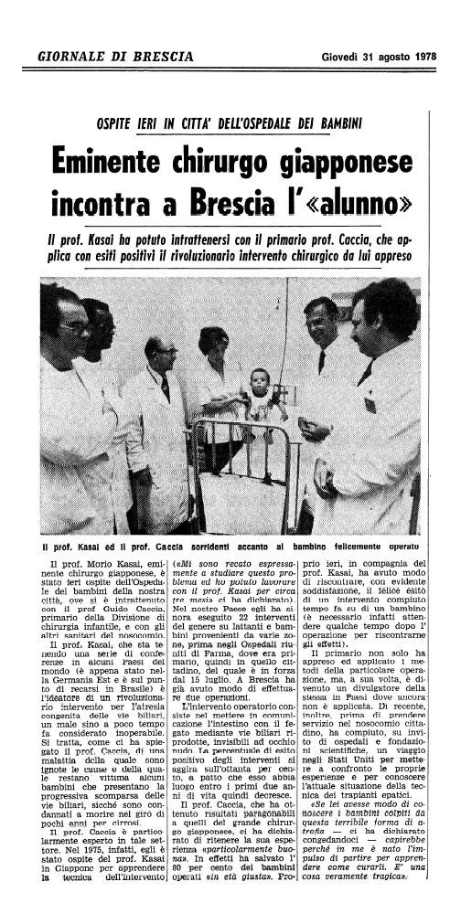 1978 08 31 Kasai a Brescia
